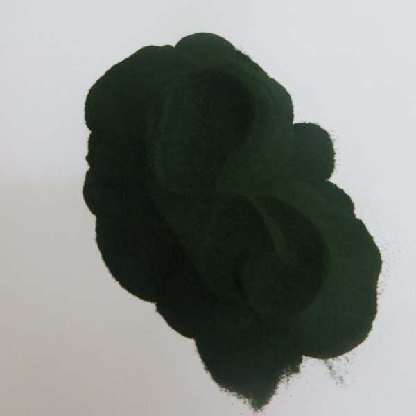 Clorela biológica em Pó Midzu 1 Kg